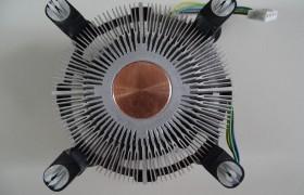 Ventirad H - Base cuivre - Socket 1156 / 1155 / 1150